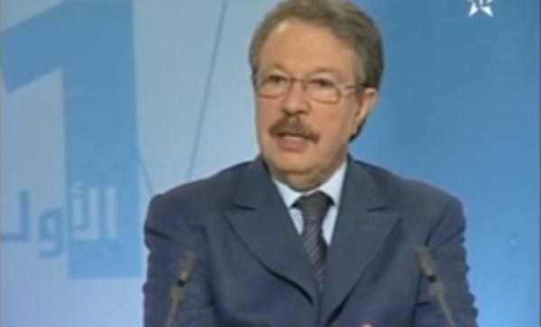 Initiative Tricontinentale Atlantique 2009 : journaux télévisés en Arabe et en Français